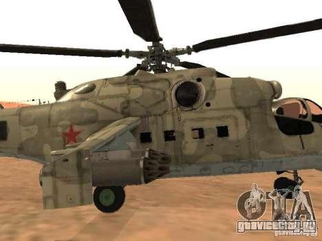 Ми - 24П для GTA San Andreas вид сбоку