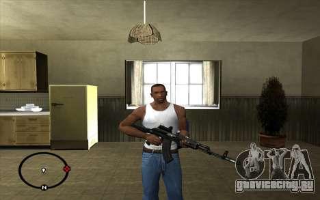 АК-103 для GTA San Andreas второй скриншот