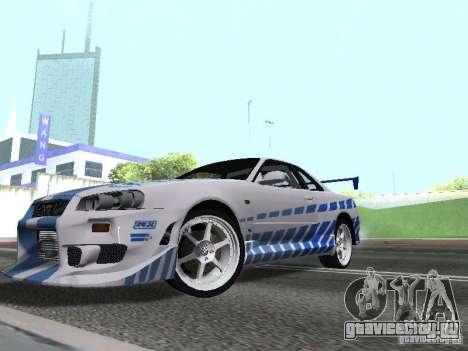 Nissan Skyline GT-R R34 для GTA San Andreas