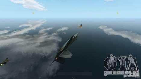 Air Combat IV для GTA 4 пятый скриншот