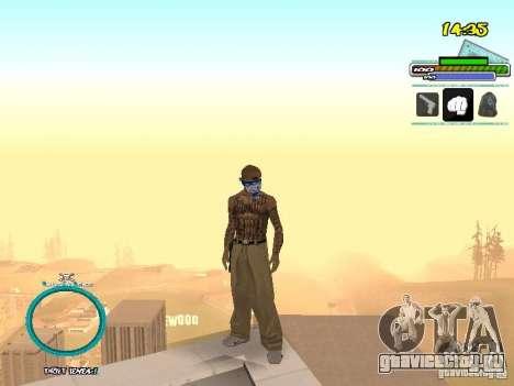 Скины El Coronos для GTA San Andreas