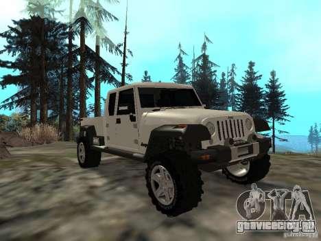 Jeep Gladiator для GTA San Andreas