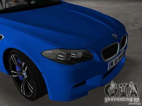 BMW M5 F10 2012 для GTA Vice City вид сбоку