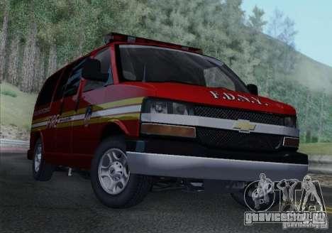 Chevrolet Express Special Operations Command для GTA San Andreas вид сзади слева