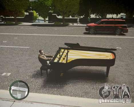 Crazy Piano для GTA 4 вид слева