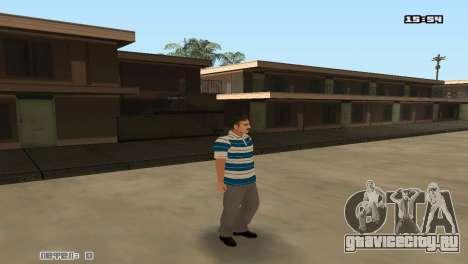 Сборка скинов Rifa для GTA San Andreas четвёртый скриншот