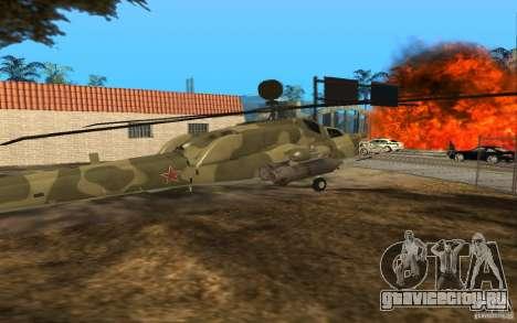 МИ 28Н для GTA San Andreas вид справа