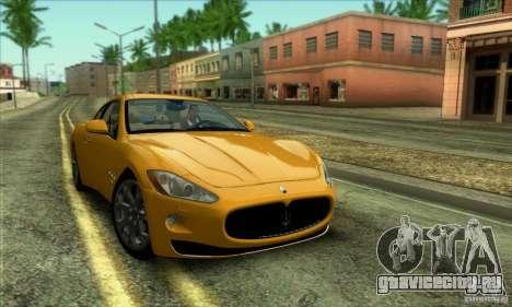 SA_gline V2.0 для GTA San Andreas