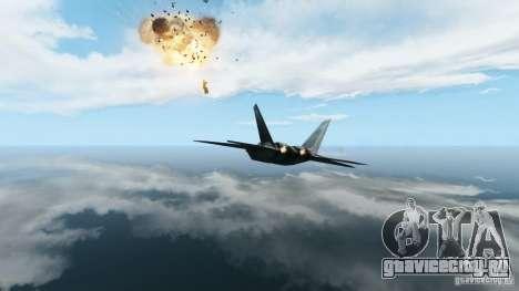 Air Combat IV для GTA 4 четвёртый скриншот