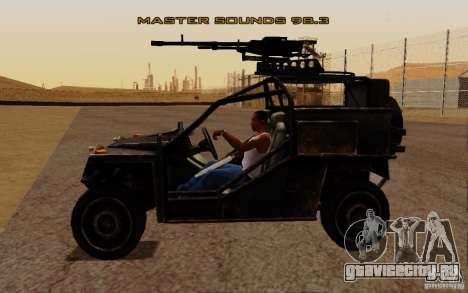 VDV Buggy из Battlefield 3 для GTA San Andreas вид справа