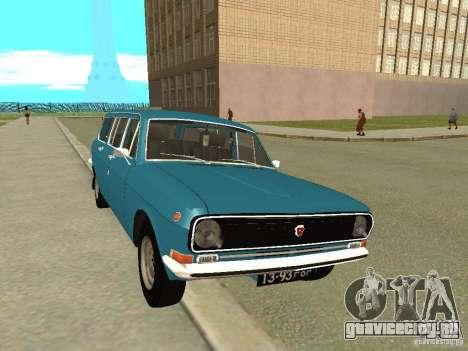ГАЗ Волга 24-12 для GTA San Andreas
