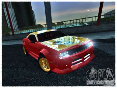Dodge Challenger Calibri-Ace для GTA San Andreas