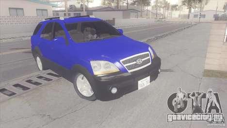 Kia Sorento для GTA San Andreas вид слева