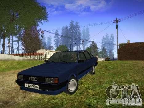 Audi 80 1987 V1.0 для GTA San Andreas вид слева