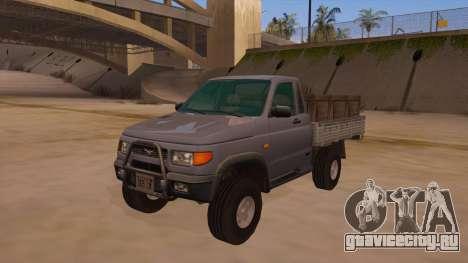 УАЗ-2360 для GTA San Andreas вид сбоку