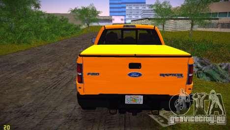 Ford F-150 SVT Raptor для GTA Vice City