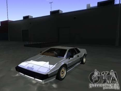 Lotus Esprit Turbo для GTA San Andreas