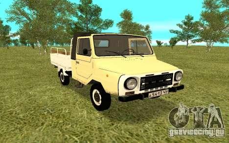 ЛуАЗ 13021 для GTA San Andreas