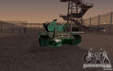 T26 E4 Super Pershing v1.1 для GTA San Andreas вид сзади слева