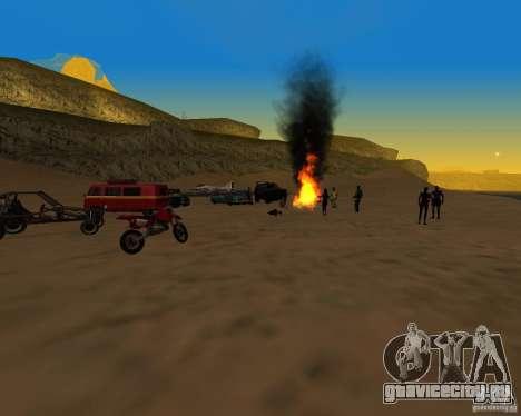 Пляжная вечиринка для GTA San Andreas