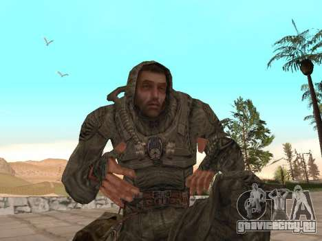 Большой пак вольных сталкеров для GTA San Andreas четвёртый скриншот