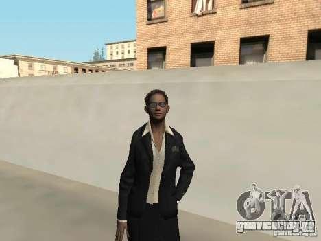 Скин девушки F.B.I для GTA San Andreas
