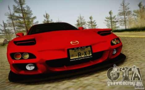 Mazda RX7 Hellalush V.2 для GTA San Andreas вид сзади слева