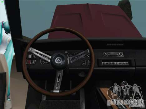 Dodge Charger 1969 для GTA San Andreas вид изнутри
