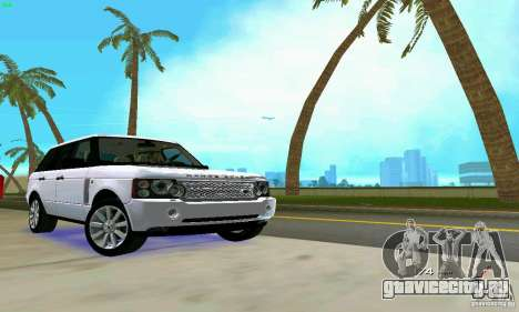 Land Rover Range Rover Supercharged 2008 для GTA Vice City вид сверху