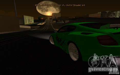 Bentley Continental GT для GTA San Andreas вид изнутри