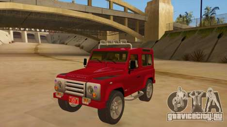 Land Rover Defender для GTA San Andreas