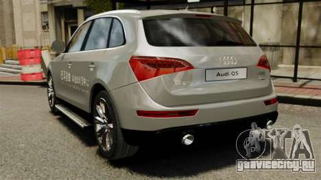Audi Q5 Chinese Version для GTA 4 вид сзади слева