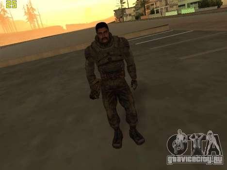 Большой пак вольных сталкеров для GTA San Andreas шестой скриншот