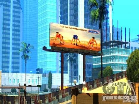 Новые текстуры Лос Сантоса для GTA San Andreas четвёртый скриншот