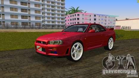 Nissan Skyline GTR R34 для GTA Vice City вид сзади слева