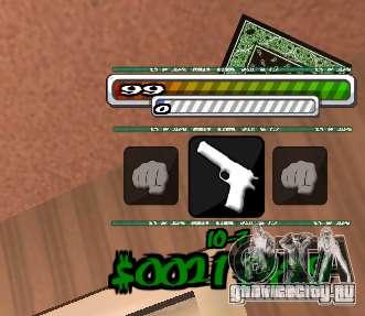 С-HUD для GTA San Andreas второй скриншот