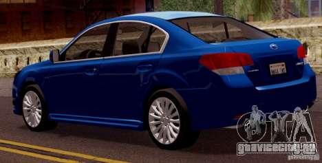 Subaru Legacy B4 2010 для GTA San Andreas вид справа