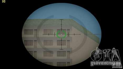 Оптический прицел из GTA 5 для GTA Vice City четвёртый скриншот