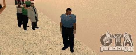 Medic Pack для GTA San Andreas четвёртый скриншот