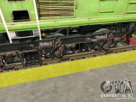 2ТЭ10У-0238 для GTA San Andreas вид справа