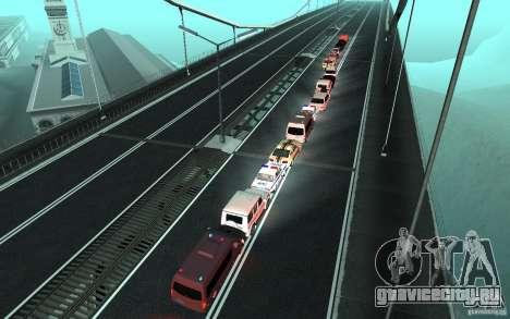 Президентский кортеж v.1.2 для GTA San Andreas четвёртый скриншот