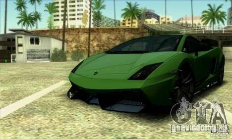 SA_gline V2.0 для GTA San Andreas третий скриншот