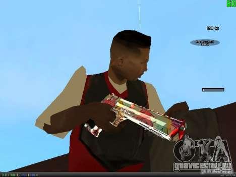 Graffiti Gun Pack для GTA San Andreas восьмой скриншот