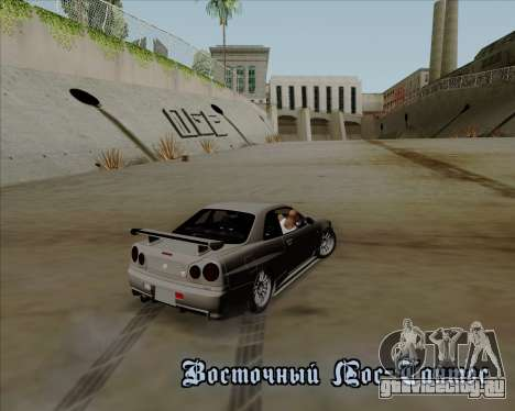 Nissan Skyline GTR R34 для GTA San Andreas вид сверху