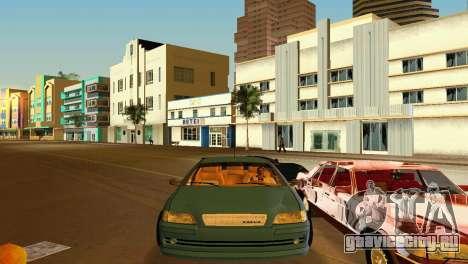 VOLVO V40 для GTA Vice City вид сзади