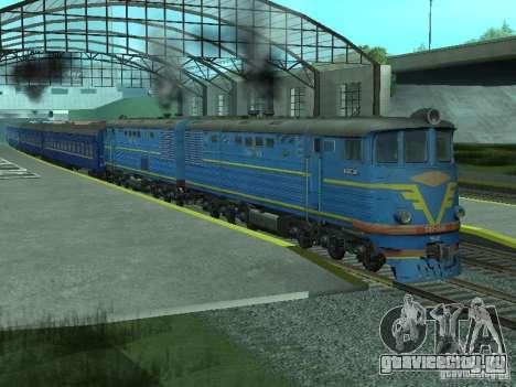 Тэ7-080 для GTA San Andreas