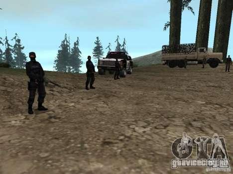 Drug Assurance для GTA San Andreas шестой скриншот
