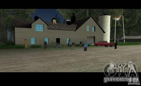 Сult Epsilon для GTA San Andreas второй скриншот