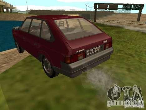АЗЛК 2141 Москвич для GTA San Andreas вид сзади слева