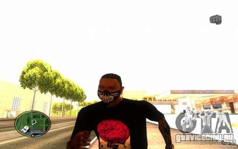 Skull Mask для GTA San Andreas пятый скриншот
